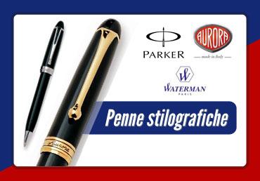 penne stilografiche waterman parker aurora torino